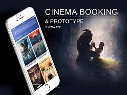 CINEMA BOOKING (电影院订座APP)