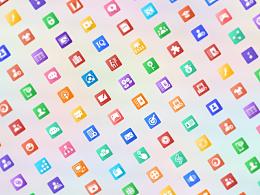 《踩方块》 图标  彩色   方块