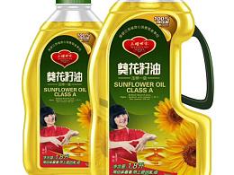 上海上耀世家葵花籽油产品包装升级设计。