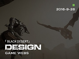 Black Desert Game Web Design