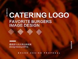 最爱肉夹馍品牌提案