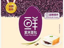 玛呖德 紫米面包 糕点 吐司 糕点 1100克详情