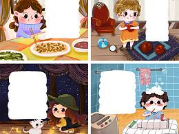 儿童插画绘本-谜语