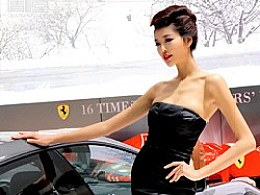 《上海车展2011》———车模篇