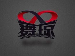 品牌标志设计两稿