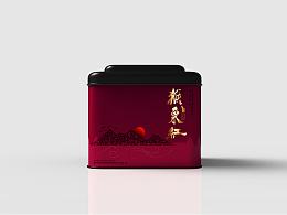 猴采红茶叶丨包装设计