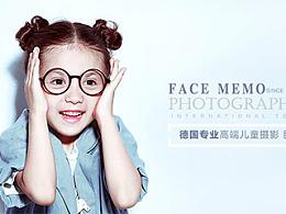 儿童摄影网站设计
