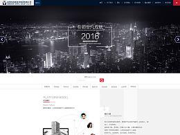 深圳创新投资公司官网改版