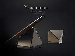 Ipad 支架设计--建筑风