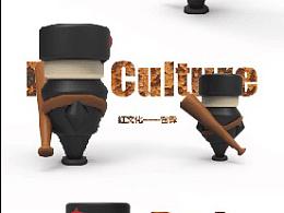 玩具设计  红文化  雷锋
