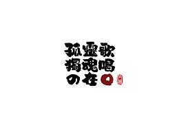 鸿运国际娱乐开户彩金