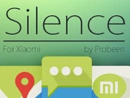 Silence for Xiaomi