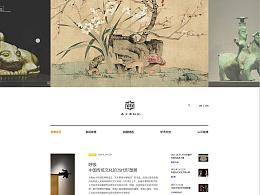 南京博物院官网改版web设计