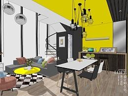 色界,loft户型设计案例。