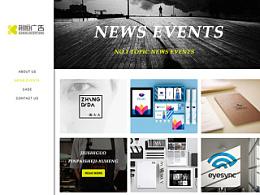 AnyForWeb视觉设计观察:栩恒广告官方网站设计稿