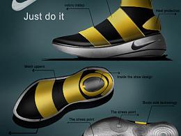 鞋子的二维效果图