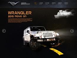 汽车城网页设计(自嗨~)