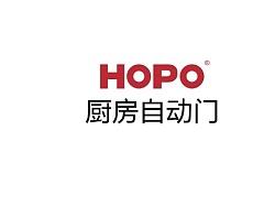 产品三维动画制作-HOPO厨房自动门