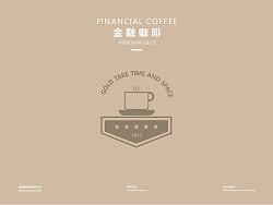 金融咖啡项目练习