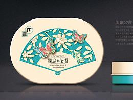 扇上舞蝶。蝶恋花 月饼包装