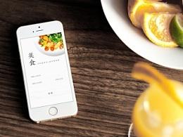 美食应用app
