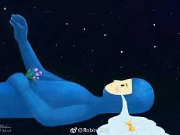 小蓝人日常——哭
