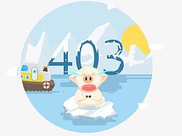 404页面error页面