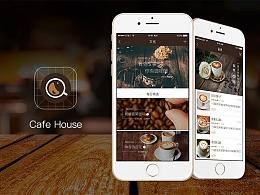 Cafe House-APP设计