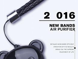 NEW BANDS | 车载防雾霾等离子电子口罩