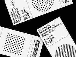 德国工业设计师Dieter Rams - 作品回顾与提炼 - 法国高等设计学院(ECV)