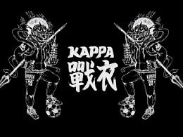 KAPPA战衣