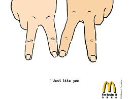 广告创意课习作 麦当劳广告创意