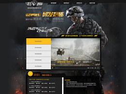 游戏活动页面-战争前线