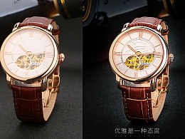 手表修图对比产品修图【练习】