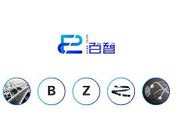 百度无人汽车(百智logo)智在出行·乘驾安全