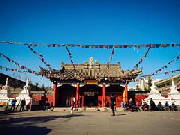 汉地雪莲·西安广仁寺