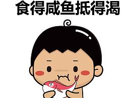 【叮叮在上】粤语系列斗图必备表情包表情合集
