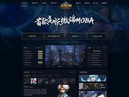 英霸世界 游戏官网