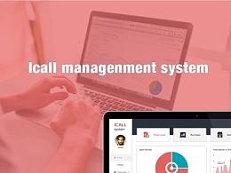 icall后台管理系统