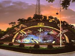 珠海涂鸦 【雾点原创涂鸦】 打造中国最大的挡土墙涂鸦艺术