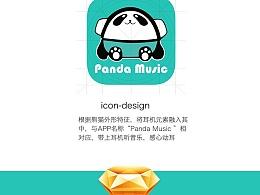 临摹熊猫音乐APP