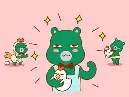 """""""哎呦熊""""超萌超贱新年表情16P"""