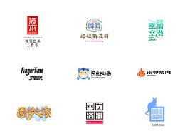 阿叶logo设计小集