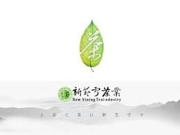 《新艺宁》茶叶形象识别系统