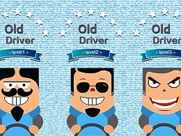 老司机系列
