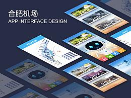 操作界面UI设计
