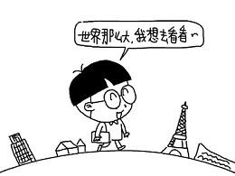 【小明小课堂】童话人生