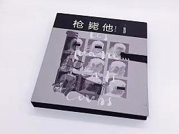 【书籍设计】唐棣坏品味合集-联邦走马限量出品