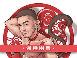 【练手系列】骚骚的自画像+许久之前练手小插画