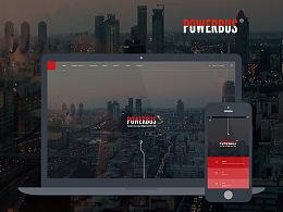 Powerbus - HTML5 产品官方网站